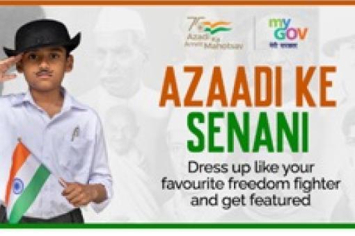 Azadi Ke Senani
